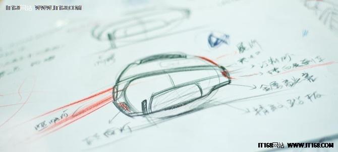 工业设计实践 : 一个智能硬件达成