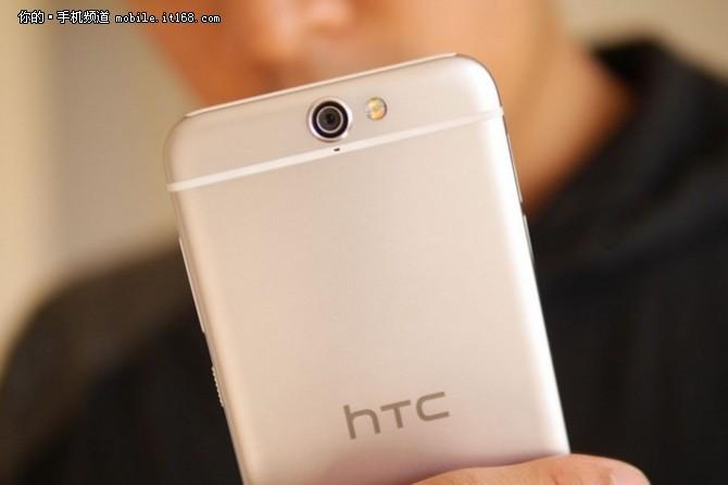 传年底上市 金属机身HTC X9曝光