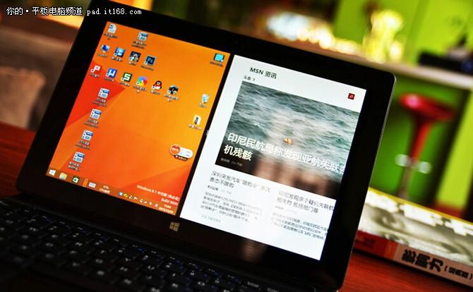 双11不抢手机电脑 就买神舟PCPAD平板
