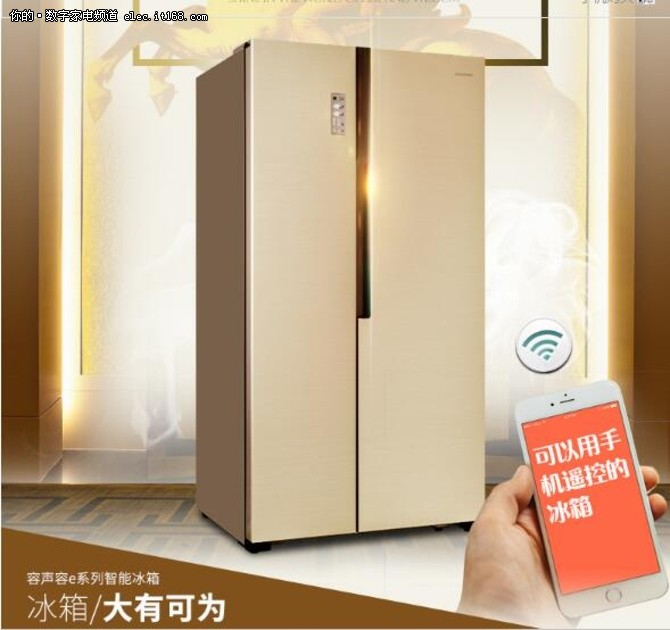 容声 BCD-632WD11HAP对开门冰箱怎样