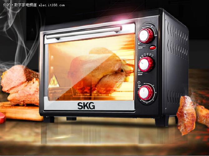 28L大容量多功能SKG家用电烤箱仅售299