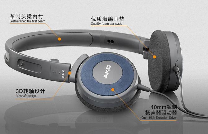 真便宜 头戴耳机AKG K420双11特价149元