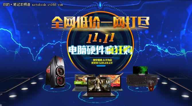 超值显示器推荐 戴尔P2314H京东仅1111
