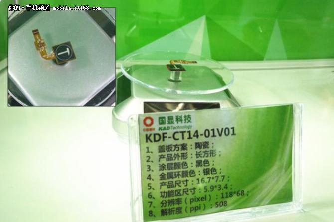 骁龙820+指纹识别 锤子T2 Pro明年发布