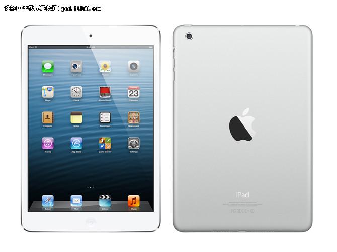 超值平板轻松享 iPad mini 2最低仅1818