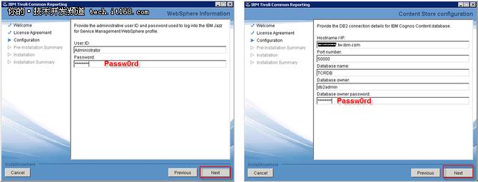 IBM TPC之部署与存储资源管理