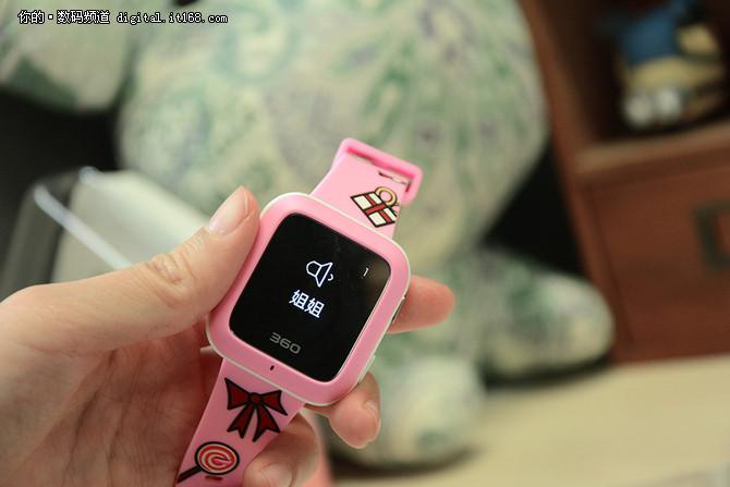防走失可通话 360儿童卫士智能手表评测