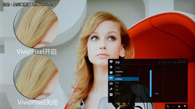 1ms响应护眼 华硕VP228N电竞显示器评测