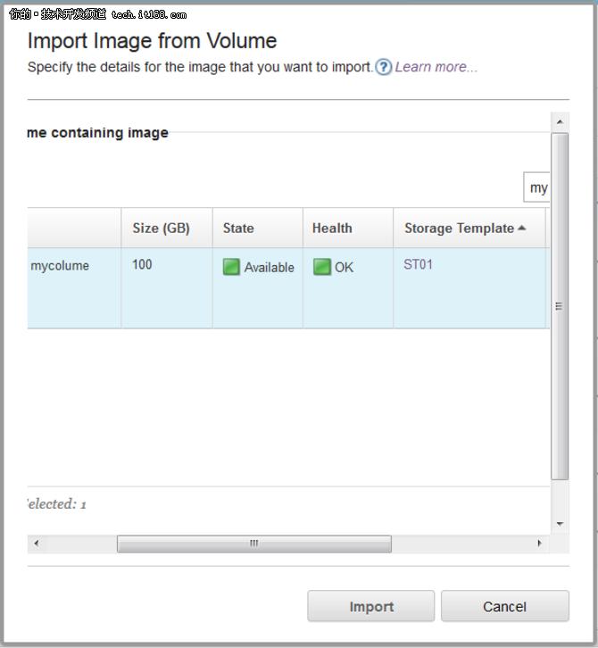详解IBM PowerVC中的镜像管理