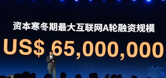 刘雁南:消费金融大潮下的创业机会在哪