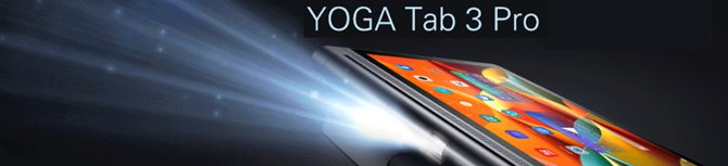多模式快乐随行 联想YOGA平板3评测