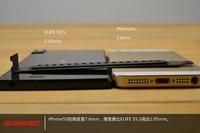 从S5.5到S6 金立S系列的极致设计之路