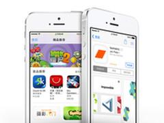 指纹识别机皇苹果iPhone5S报价1800