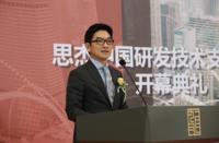 思杰中国研发技术支持中心落户南京