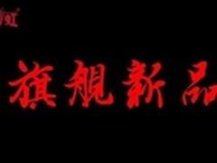 七彩虹将推新年度旗舰新品hero 8