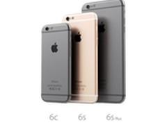配A9处理器 4寸iPhone明年初发布