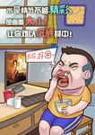 ZUI弯曲面屏AOC 3583FQ京东上市!