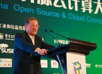 第二届中国开源云计算大会在京举行