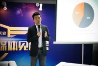 阿里云发布国内首款云数据加密服务