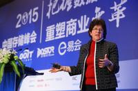 英特尔出席2015中国存储峰会
