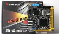 映泰B85N 3D ITX主板天猫双12售429元