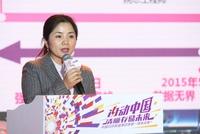 中国闪存联盟周年庆 软件定义存储未来