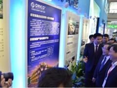 科技部万钢参观ORICO元创动力产业园