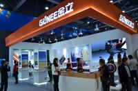 金立多款手机亮相中国移动合作伙伴大会