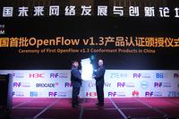 首批OpenFlow认证出炉 SDN市场提速发展