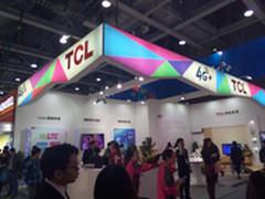 领跑4G+ TCL携VoLTE终端出席移动大会