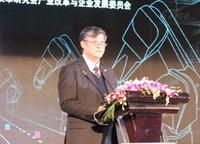 廖明:中国制造业处于工业2.0和3.0之间