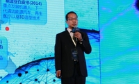 创新支持服务体系 助力中国制造
