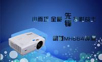 小而巧 全能先锋投影战士明基MH684评测