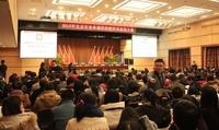 2015北京企业诚信创建活动总结大会召开