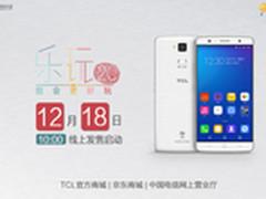 千元电信4G指纹手机 TCL乐玩2C正式开售