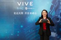 2016为VR元年 HTC VIVE开发者峰会召开