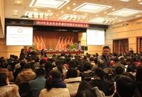 2015年北京508家企业获市诚信创建企业