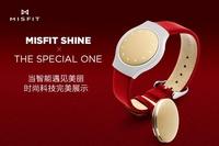 戴上Misfit Shine 体验圣诞老人之旅