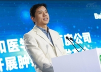 一件让百度CEO李彦宏愿意花钱做的事情