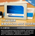TLC时代到来 英睿达BX200 480G SSD评测