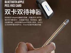软件升级不加价,太空步K2苹果皮副卡