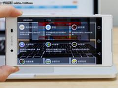 索尼Z5/三星edge+并列年度最佳拍照手机