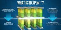 存储界当家花旦 3D XPoint凭何掀革命?