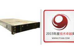 2015年度IT168技术卓越奖名单:安全篇