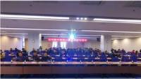 启明星辰参与2015云计算大数据产业研讨