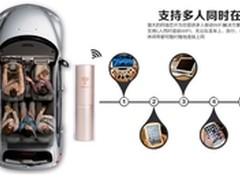 中国平安硬件产品曝光 要做下一个小米?