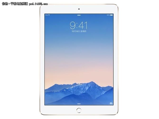 娱乐便携不愁 iPad Air 2全网最低3278