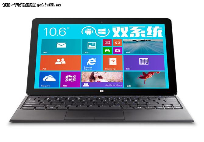 平板精品 台电 X16HD 3G天猫特价1099