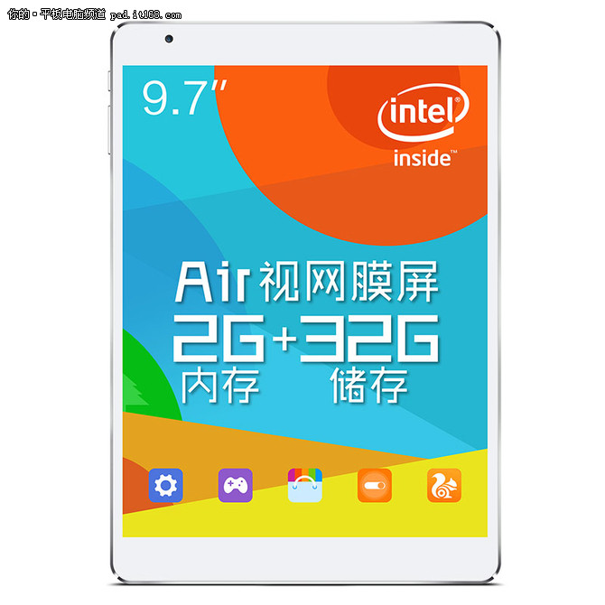 台电 X98 Air III平板天猫特价售699元