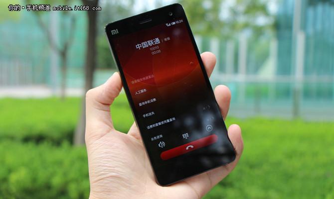 高通与小米达成3G4G专利授权协议